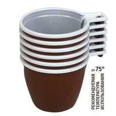 Чашка одноразовая пластиковая коричневая/белая 200 мл 50 штук в упаковке