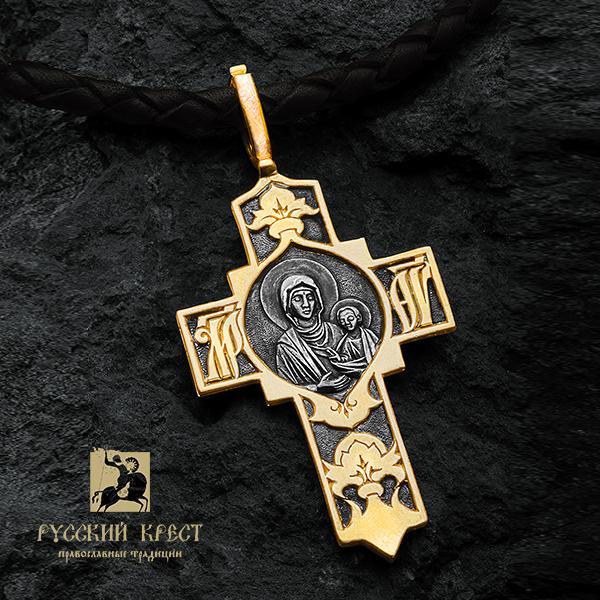 Крест серебряный позолоченный Божия Матерь Одигитрия