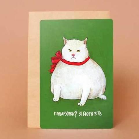 Открытка Кот с подарком