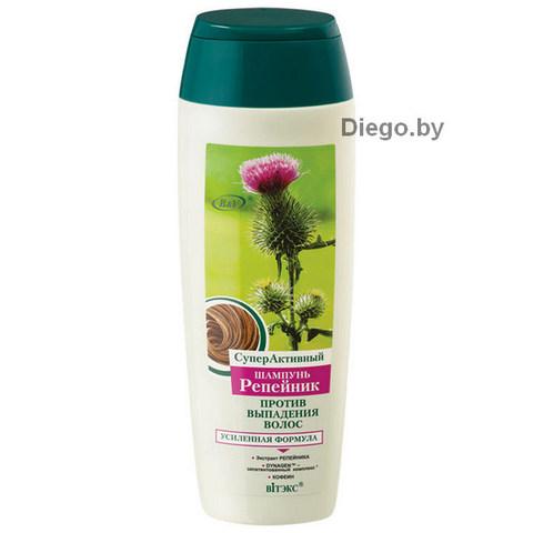 Суперактивный шампунь «Репейник» против выпадения волос,400 мл