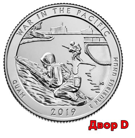 25 центов 48 - й парк США Национальный монумент воинской доблести в Тихом океане (двор D)