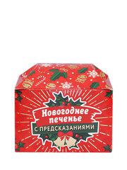 Волшебное печенье с Новогодними предсказаниями 1 шт (Красный)
