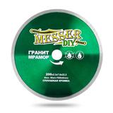 Алмазный диск MESSER-DIY диаметр 200 мм со сплошной режущей кромкой для резки гранита и мрамора