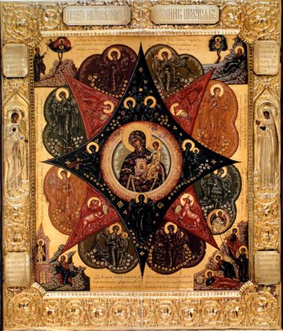 Икона Богородицы Неопалимая Купина на дереве на левкасе мастерская Иконный Дом