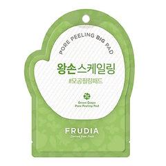 Frudia Green Grape Pore Peeling Pad (Pouch) - Диски отшелушивающие с зеленым виноградом