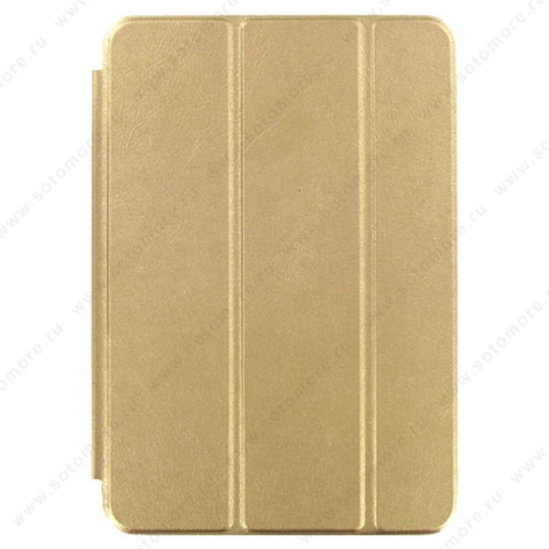 Чехол-книжка Smart Case для Apple iPad Air 10.5 желтое золото