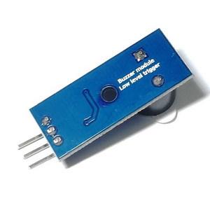 Модуль с активным звуковым излучателем