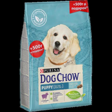 ПРОМО! Purina Dog Chow сухой корм для щенков (ягненок) 2кг+500г