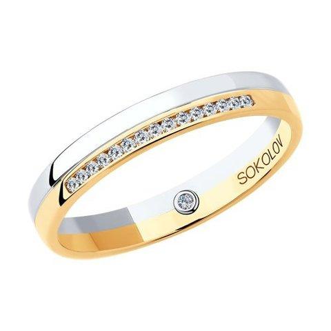 1114101-01 - Кольцо из комбинированного золота