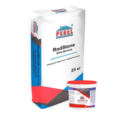 Perel Rodstone Шов-фильтр, белый, мешок 25 кг и канистра 1,8л -  Затирка для брусчатки, водопроницаемая