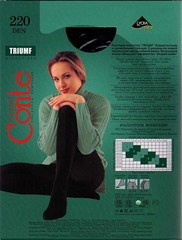 Женские колготки Triumf 220 XL Conte