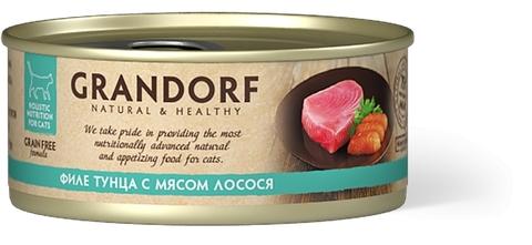 Grandorf консервы для кошек (куриная грудка с лососем) 70г