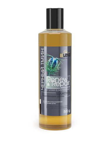 Bilena Silk Protein & Natural Extract Шампунь Черный тмин с протеинами шелка 500г