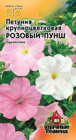 Петуния крупноцветковая Розовый пунш