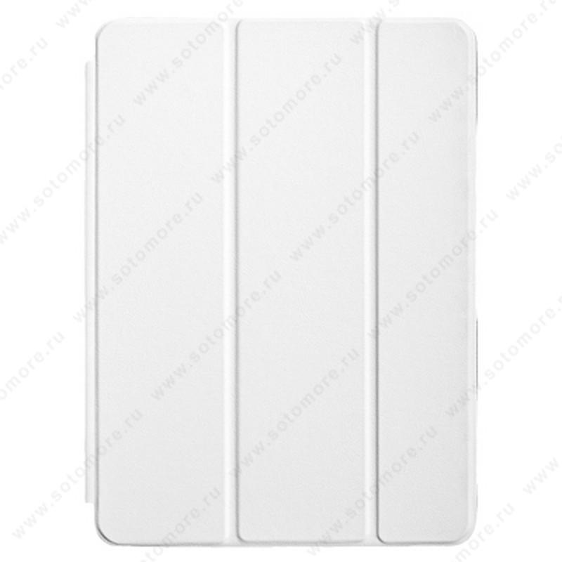 Чехол-книжка Smart Case для Apple iPad New белый