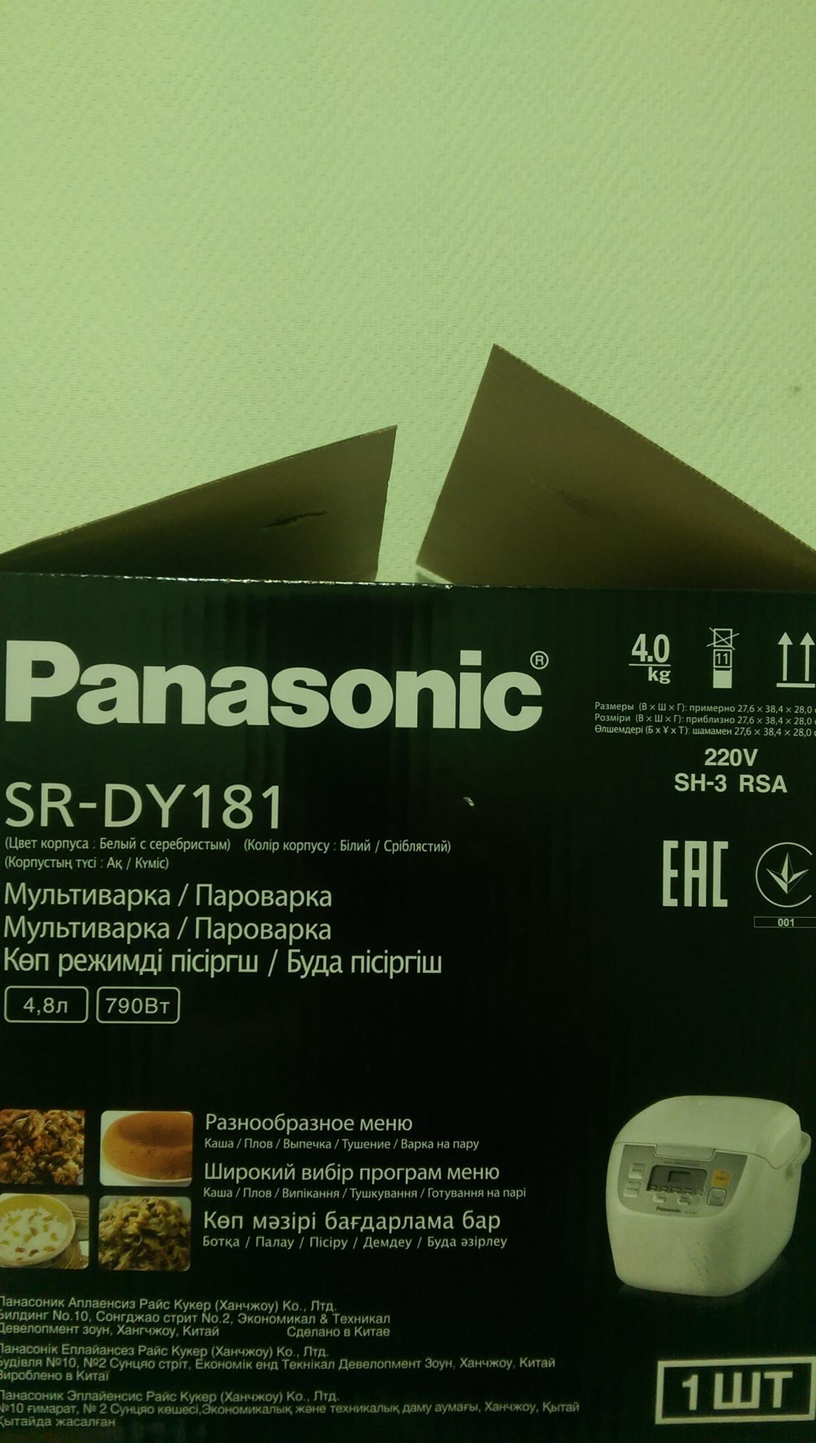 Мультиварка Panasonic SR-DY181WTQ Вес в Упаковке составляет 4.0 кг