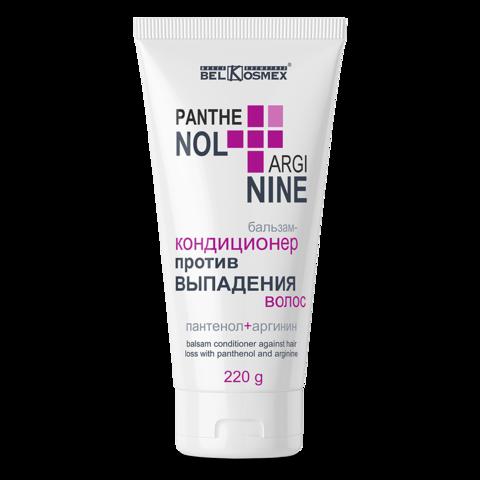Бальзам-кондиционер против выпадения волос Panthenol+Arginine  220г