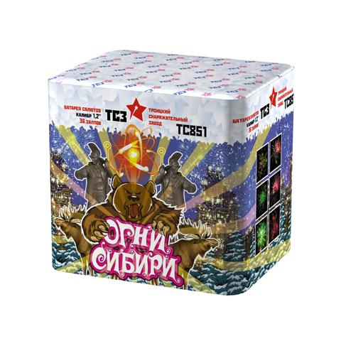 Огни Сибири (1,2''х36) Салют ТС851