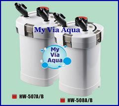 Внешний фильтр SunSun HW-507B с UV-9W