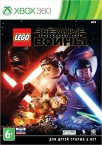 Xbox 360 LEGO Звездные войны: Пробуждение Силы (русские субтитры)