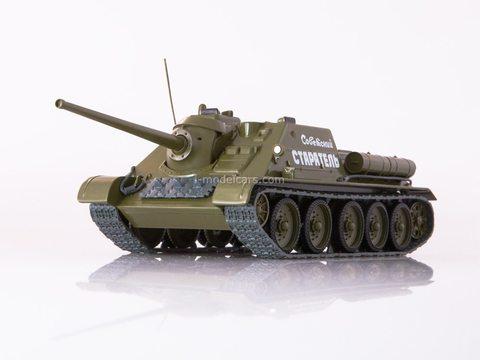 Tank SU-85 Our Tanks #15 MODIMIO Collections
