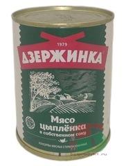 Белорусские консервы мясо цыпленка в собственном соку 350г. Дзержинка - купить с доставкой на дом по Москве и всей России