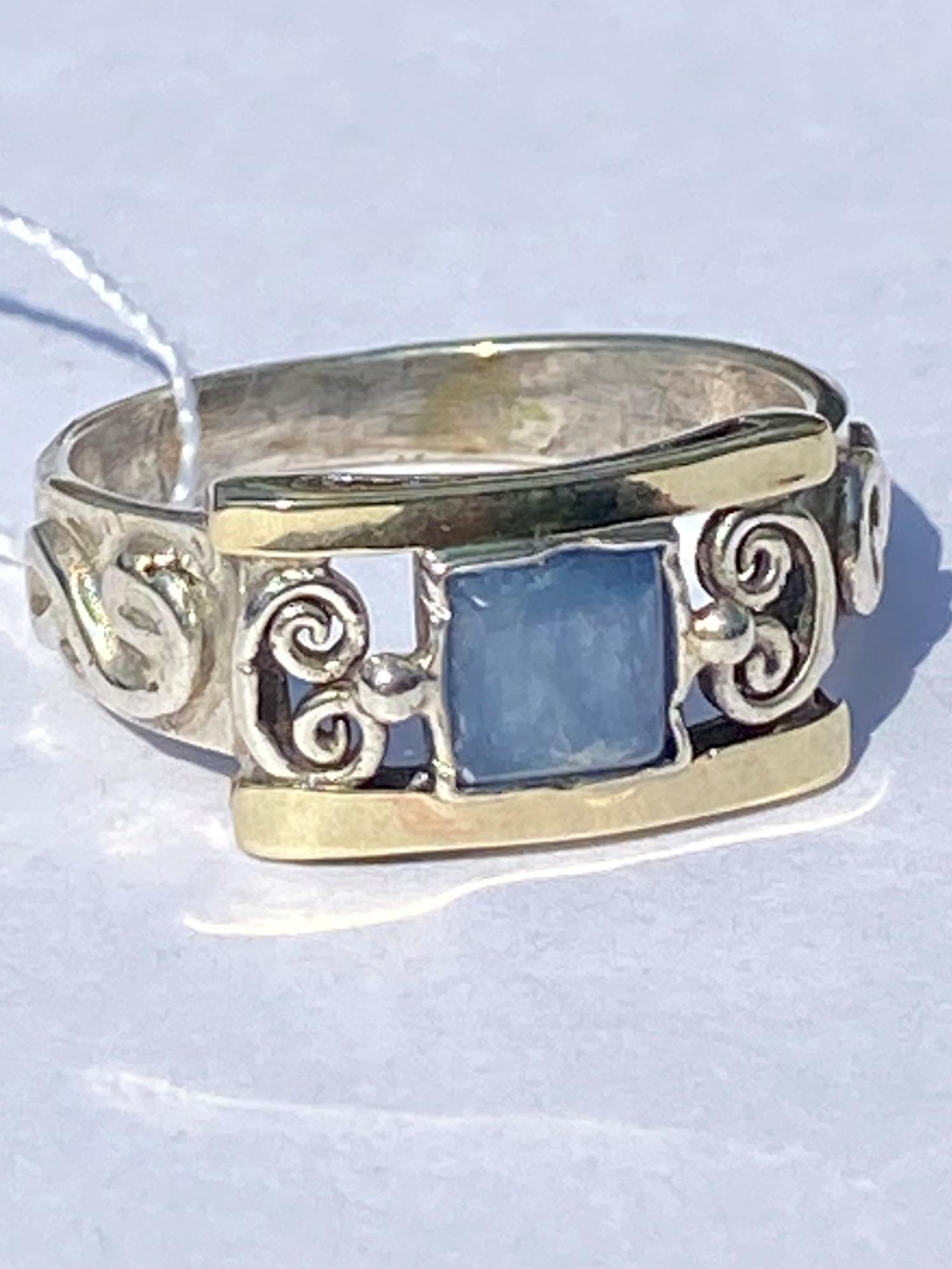 Кианит 2613 (кольцо из серебра/золота)