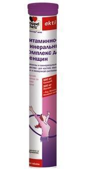 Доппельгерц Актив витаминно-минеральный комплекс для женщин №15