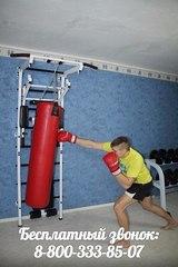 Боксёрский мешок СМТЮ 20 кг