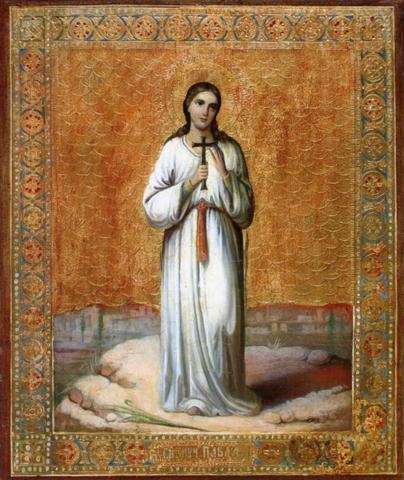 Икона святая Павла на дереве на левкасе мастерская Иконный Дом