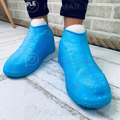 Силиконовые антискользящие бахилы для обуви от дождя многоразовые Голубые