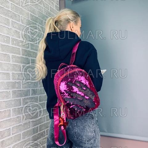 Рюкзак с пайетками меняющий цвет Фуксия-Серебристый и брелок Единорог модель Мila