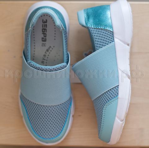 Кроссовки голубые стиль Зебра (ТРК ГагаринПарк)