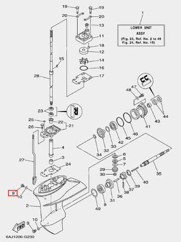 Болт заливного отверстия для лодочного мотора F20 Sea-PRO M8×8.4 (23-9)