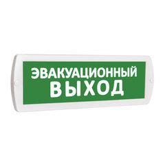 Световое табло оповещатель ТОПАЗ - ЭВАКУАЦИОННЫЙ ВЫХОД (зеленый фон)
