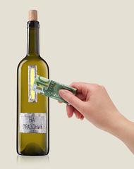 Копилка - бутылка «На отдых, На праздник», фото 5