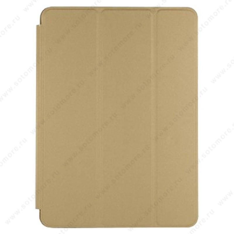 Чехол-книжка Smart Case для Apple iPad New слоновая кость