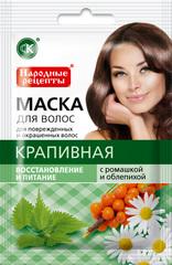 Маска для волос Крапивная с ромашкой и облепихой 30 мл, ТМ Фитокосметик