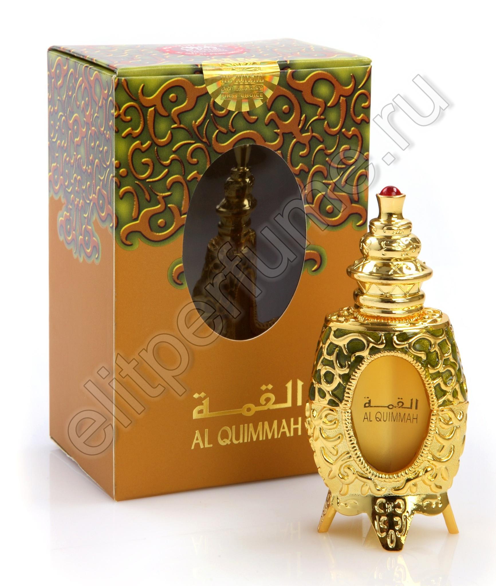 Пробники для Аль-Кимма Al Quimmah 1 мл арабские масляные духи от Аль Харамайн Al Haramin Perfumes