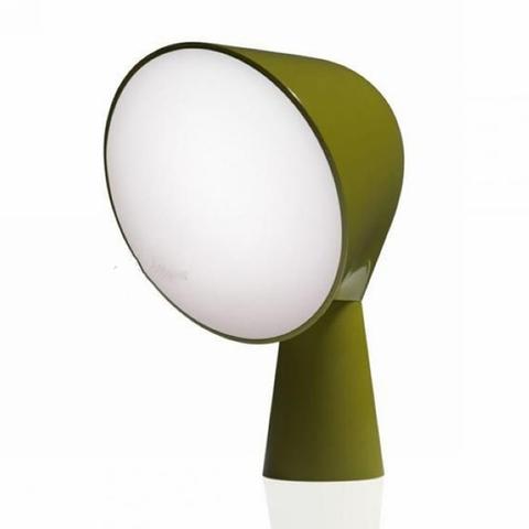 Настольный светильник копия Binic by Foscarini (зеленый)