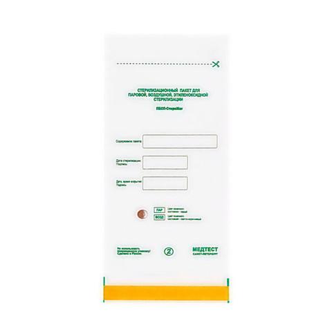 Крафт-пакеты из белой влагопрочной бумаги - 100*200