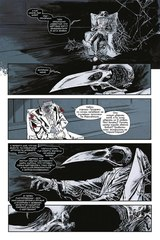 Лунный Рыцарь. Том 1. Из мертвых.