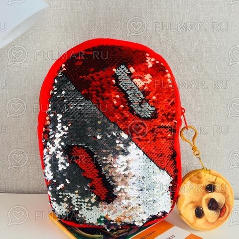 Рюкзачок Детский плюшевый с пайетками меняет цвет Красный -Серебристый и брелок-ключница Пёся
