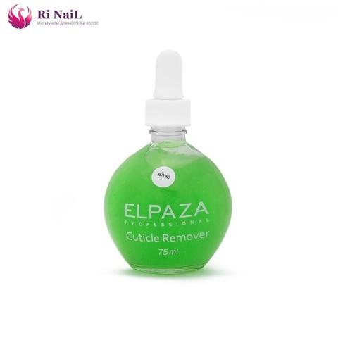 Ремувер для удаления кутикулы Elpaza, аромат - Яблоко 75 мл.