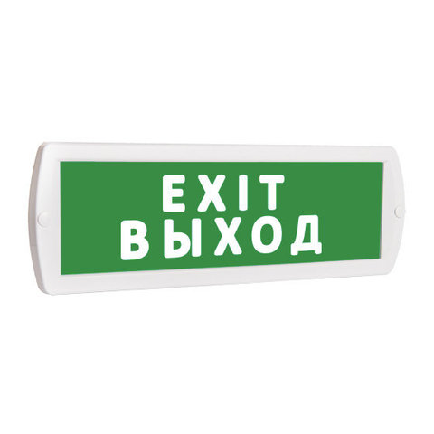 Световое табло оповещатель ТОПАЗ - EXIT ВЫХОД (зеленый фон)