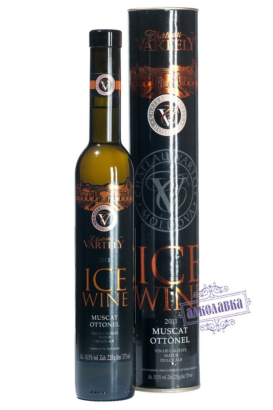 CHATEAU VARTELY ICE WINE MUSCAT OTTONEL 2011.