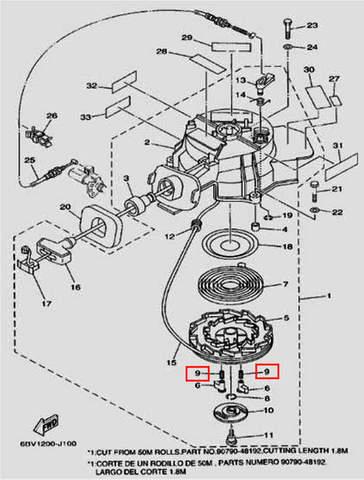 Пружина стопор-упора для лодочного мотора F5 Sea-PRO(10-9)