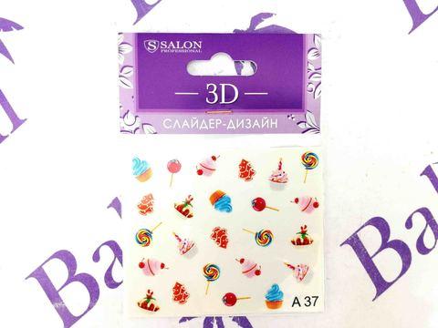 Слайдер-дизайн 3D для ногтей A37