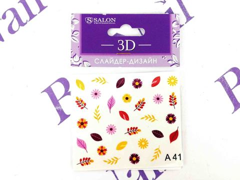 Слайдер-дизайн 3D для ногтей A41