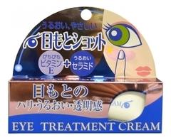 Крем для кожи вокруг глаз с витаминами Е и церамидами Eye Treatment Cream 20г